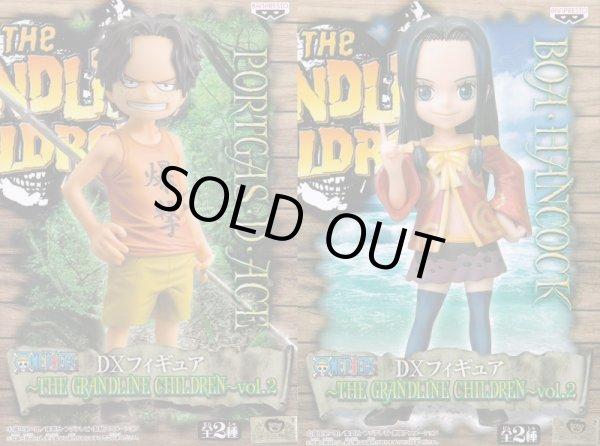 画像1: ワンピース DXフィギュア〜THE GRANDLINE CHILDREN vol.2 (1)