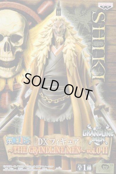 画像1: ワンピース DXフィギュア〜THE GRANDLINE MEN〜vol.0 II【シキ】 (1)