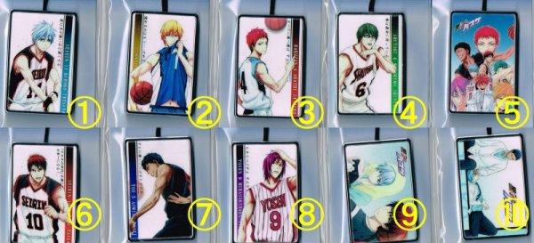 画像1: 黒子のバスケスイング  クリーナーストラップ 01 (1)