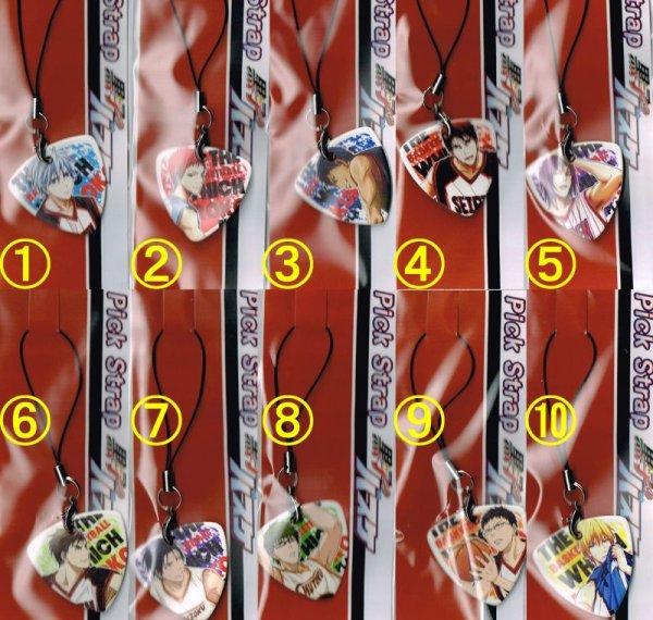 画像1: 黒子のバスケスイング  ピックストラップ 01 (1)