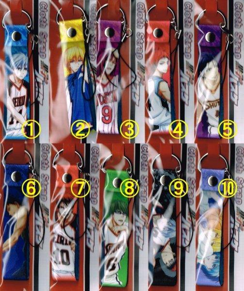 画像1: 黒子のバスケスイング  クロースストラップ 01 (1)