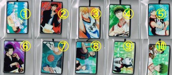 画像1: 黒子のバスケスイング  クリーナーストラップ 02 (1)
