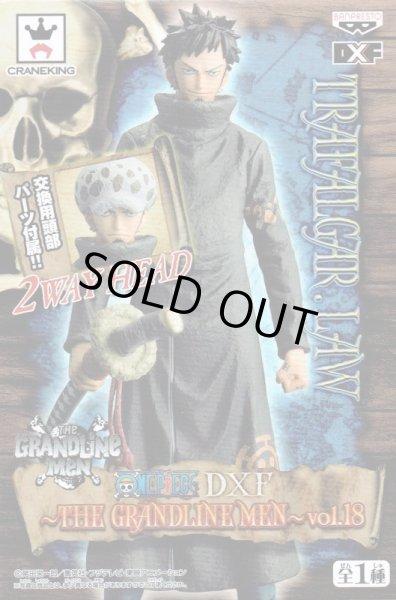 画像1: ワンピース DXF THE GRANDLINE MEN  vol.18【トラファルガー・ロー】 (1)