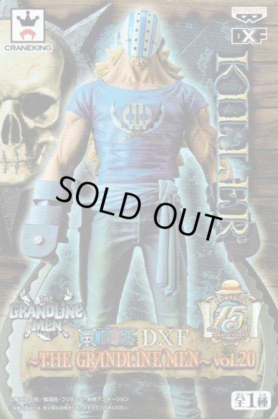 画像1: ワンピース DXF THE GRANDLINE MEN  vol.20【キラー】 (1)