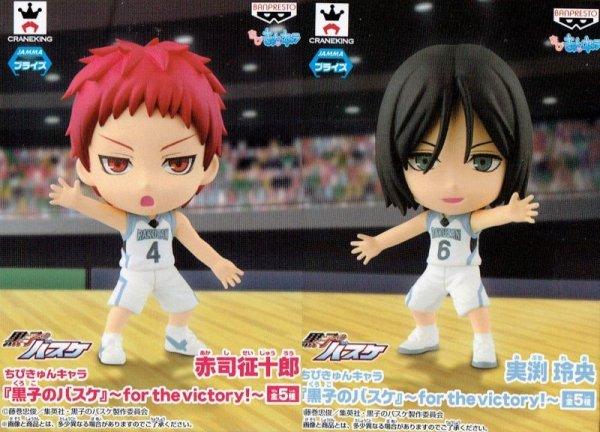 画像1: ちびきゅんキャラ「黒子のバスケ」 for the victory! (1)