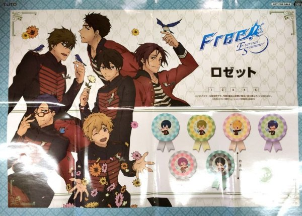 画像1: Free! Eternal Summer ロゼット (1)