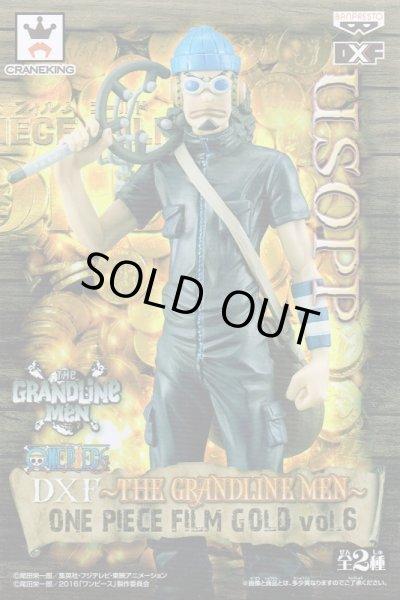 画像1: ワンピース DXF THE GRANDLINE MEN 【ONE PIECE FILM GOLD】 vol.6 (1)