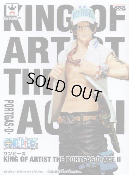 画像1: ワンピース KING OF ARTIST THE PORTGAS・D・ACE II (1)