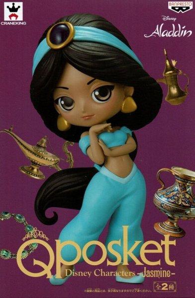 画像1: Q posket Disney Characters -Jasmine- (1)