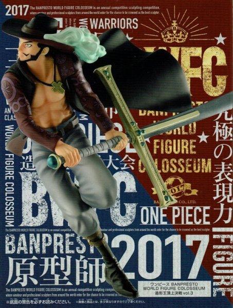 画像1: ワンピース BANPRESTO WORLD FIGURE COLOSSEUM 造形王頂上決戦 vol.3【ミホーク】 (1)