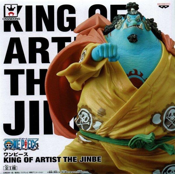 画像1: ワンピース KING OF ARTIST THE JINBE (1)