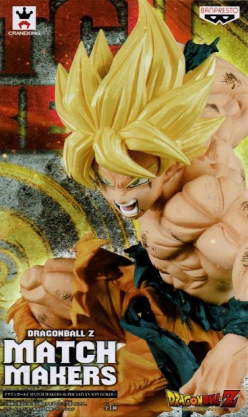画像1: ドラゴンボールZ MATCH MAKERS SUPER SAIYAN SON GOKOU (1)