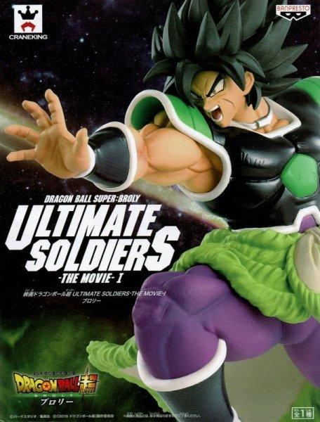 画像1: 映画ドラゴンボール超 ULTIMATE SOLDIERS THE MOVIE I 【ブロリー】 (1)