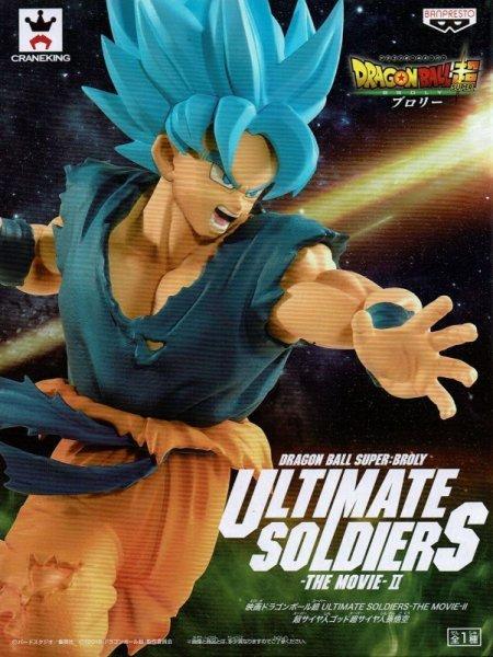 画像1: 映画ドラゴンボール超 ULTIMATE SOLDIERS THE MOVIE II 【SSGSS孫悟空】 (1)