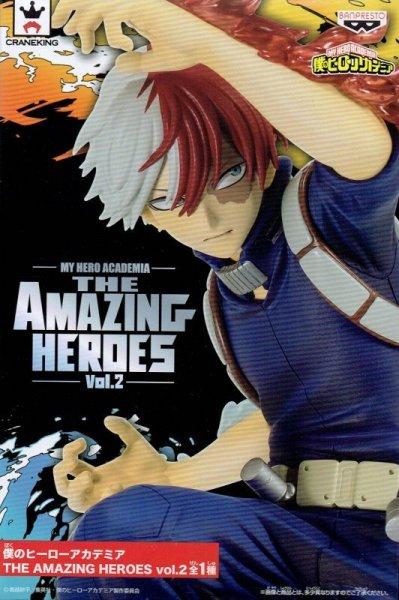 画像1: 僕のヒーローアカデミア AMAZING HEROES vol.2【轟焦凍】 (1)