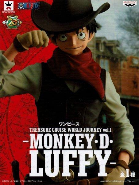 画像1: ワンピース TREASURE CRUISE WORLD JOURNEY vol.1【MONKEY・D・LUFFY】 (1)