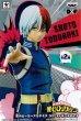画像1: 僕のヒーローアカデミア DXFフィギュア vol.3 (1)