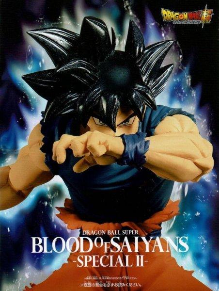 """画像1: ドラゴンボールZ BLOOD OF SAIYANS -SPECIAL II- 極意""""兆"""" (1)"""