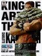 画像2: ワンピース KING OF ARTIST THE CHARLOTTE KATAKURI (2)