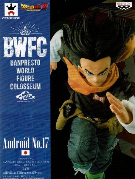 画像1: ドラゴンボールZ BANPRESTO WORLD FIGURE COLOSSEUM 造形天下一武道会2 其之三【17号】 (1)