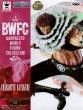 画像1: ワンピース BANPRESTO WORLD FIGURE COLOSSEUM 造形王頂上決戦2 vol.5【カタクリ】 (1)