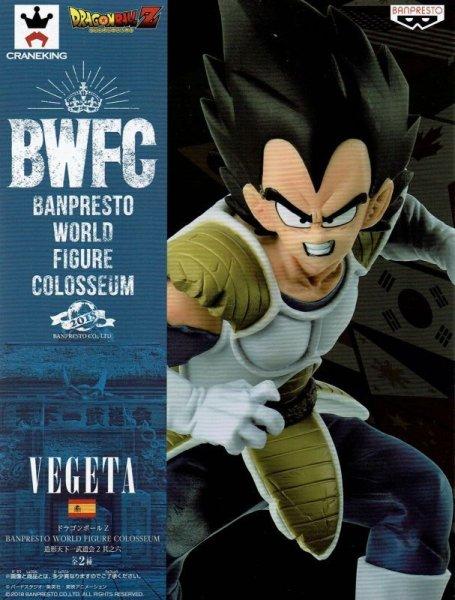 画像1: ドラゴンボールZ BANPRESTO WORLD FIGURE COLOSSEUM 造形天下一武道会2 其之六【ベジータ】 (1)