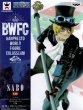 画像1: ワンピース BANPRESTO WORLD FIGURE COLOSSEUM 造形王頂上決戦2 vol.8【サボ】 (1)