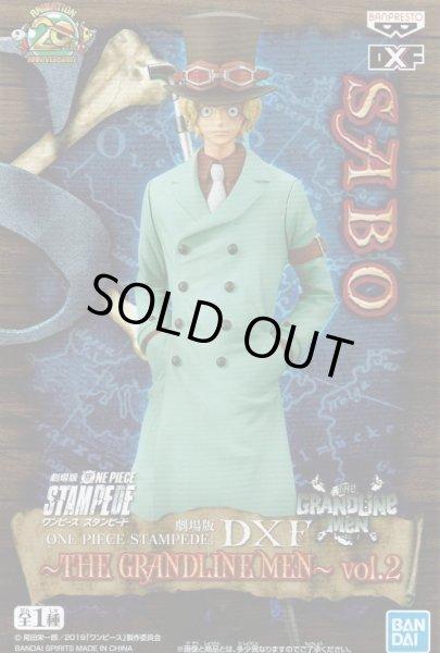 画像1: 劇場版 ワンピース DXF THE GRANDLINE MEN vol.2 (1)
