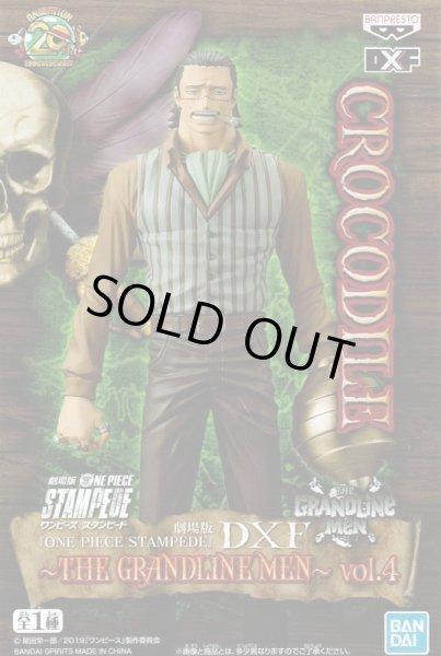 画像1: 劇場版 ワンピース DXF THE GRANDLINE MEN vol.4 (1)