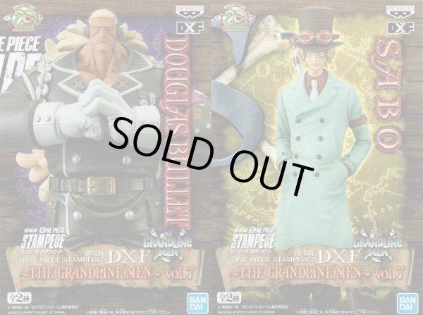 画像1: 劇場版 ワンピース DXF THE GRANDLINE MEN vol.7 (1)