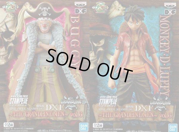 画像1: 劇場版 ワンピース DXF THE GRANDLINE MEN vol.6 (1)