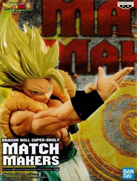 画像1: ドラゴンボール超 MATCH MAKERS -SUPER SAIYAN GOGETA- (1)
