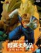 画像1: ドラゴンボール超 超戦士列伝 第二章 融合する二つの血筋 (1)