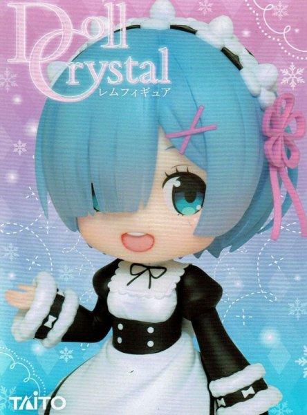 画像1: Re:ゼロから始める異世界生活 DollCrystal レムフィギュア (1)
