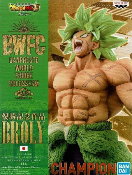画像1: ドラゴンボール超 BANPRESTO WORLD FIGURE COLOSSEUM 造形天下一武道会2 SPECIAL BROLY【ブロリー】 (1)