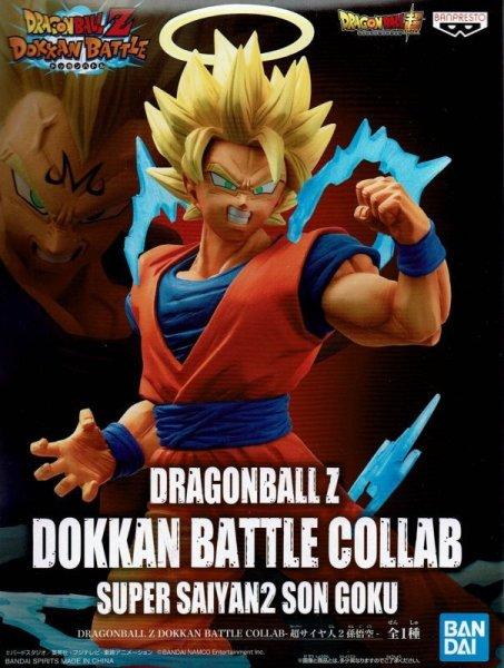 画像1: DRAGONBALL Z DOKKAN BATTLE COLLAB -超サイヤ人2孫悟空- (1)