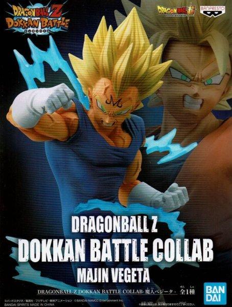 画像1: DRAGONBALL Z DOKKAN BATTLE COLLAB -魔人ベジータ- (1)