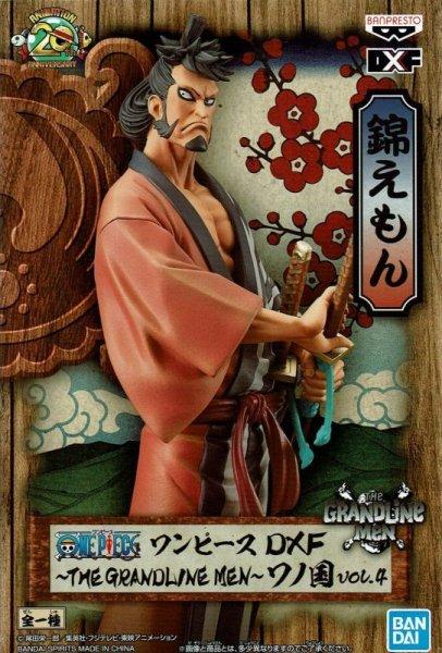 画像1: ワンピース DXF THE GRANDLINE MEN ワノ国 vol.4 【錦えもん】 (1)