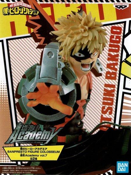 画像1: 僕のヒーローアカデミア BANPRESTO FIGURE COLOSSEUM 造形Academy vol.7【爆豪勝己】 (1)