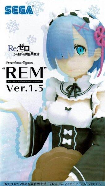 画像1: Re:ゼロから始める異世界生活 PMフィギュア レム Ver.1.5 (1)