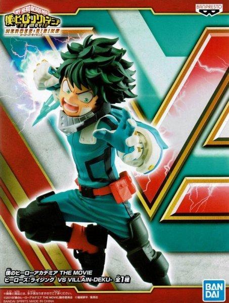 画像1: 僕のヒーローアカデミア THE MOVIE ヒーローズ:ライジング VS VILLAIN-DEKU- (1)