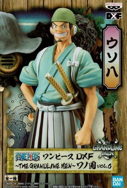 画像1: ワンピース DXF THE GRANDLINE MEN ワノ国 vol.6 【ウソップ】 (1)