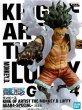 画像2: ワンピース KING OF ARTIST THE MONKEY・D・LUFFY GEAR4 SPECIAL (2)