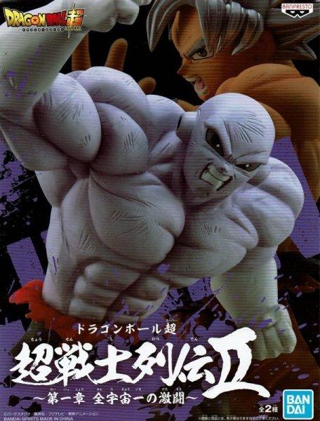 画像1: ドラゴンボール超 超戦士列伝II 第一章 全宇宙一の激闘 (1)