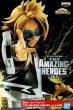 画像1: 僕のヒーローアカデミア AMAZING HEROES vol.9【上鳴電気】 (1)