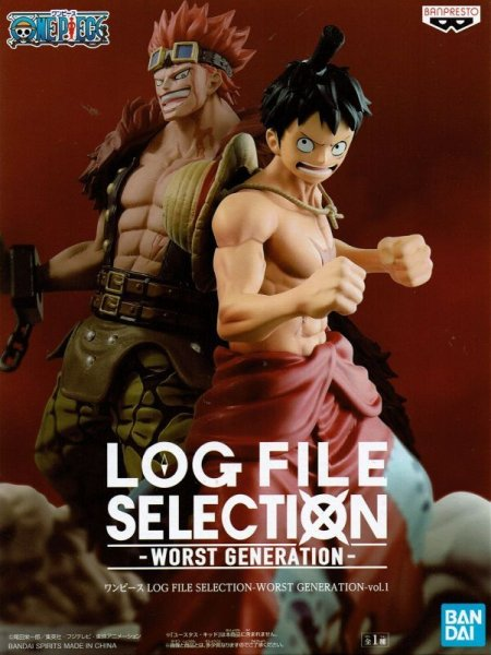 画像1: ワンピース  LOG FILE SELECTION WOEST GENERATION vol.1【ルフィ】 (1)