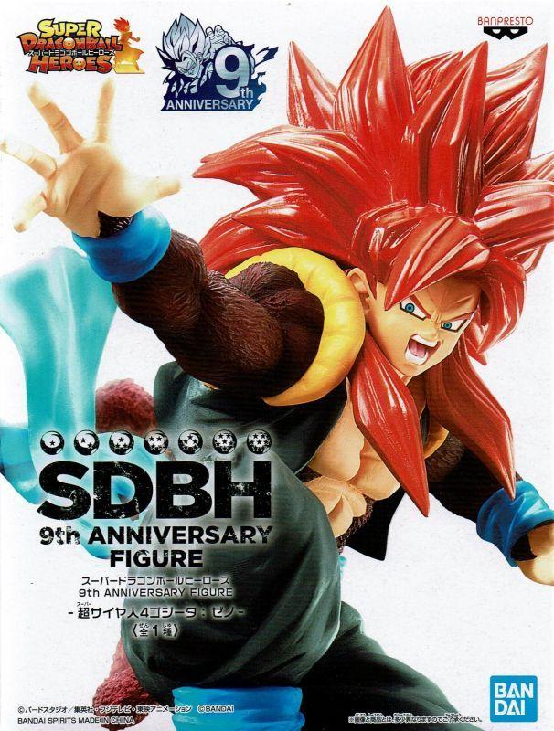 SS4 Gogeta:Xeno Dragon Ball Ban Super Dragonball Heroes 9th Anniversary Figure